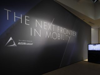 Aisin - The next frontier in mobility