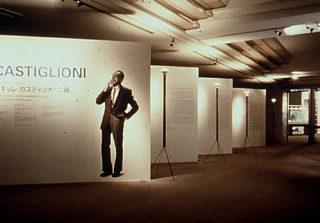 """""""Achille Castiglioni - A Master of Italian design"""""""